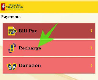 Mobile banking se recharge kaise kare 3
