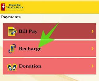 Mobile banking se recharge kaise kare 3