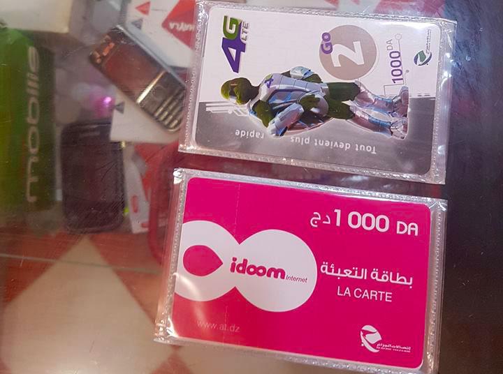 عروض اتصالات الجزائر 4g الجيل الرابع الجديد حتى 100 غيغابايت !