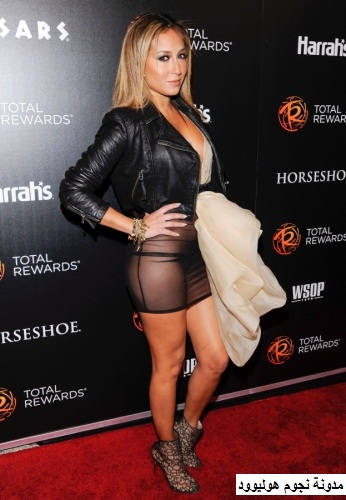Consider, that Adrienne bailon nude
