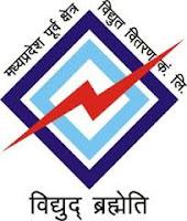 Kshetra Vidyut Vitaran Limited Vacancy For Assistant Engineer 2017