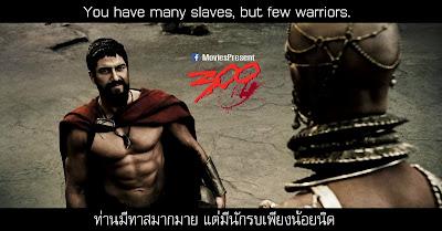 300 Quotes