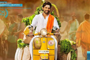 Duvvada-Jagannadhams-5-Million-Feat-Thanks-to-Anti-Fans-Andhra-Talkies