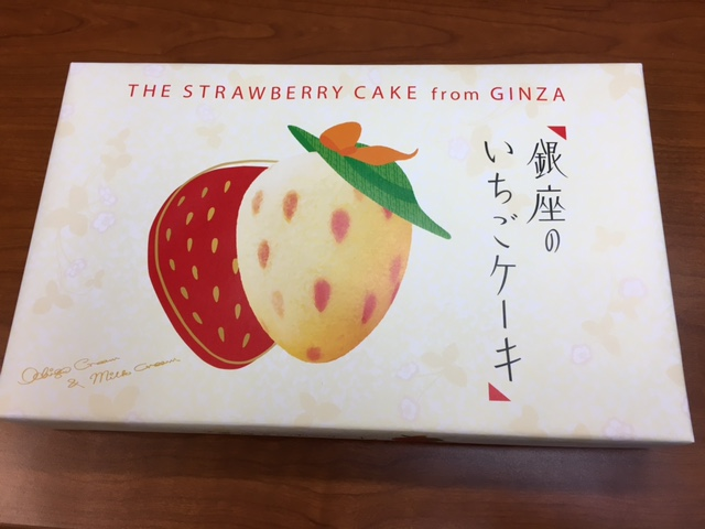 Tokyo Banana - Strawberry