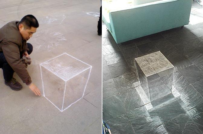 10 creative and cool 3d chalk drawings