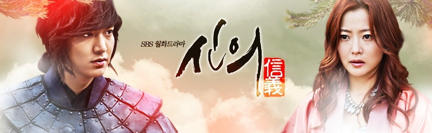 KOREAN DRAMA: Korean Dramas With Similar Story