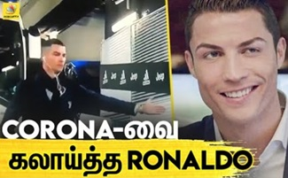Cristiano Ronaldo's Latest Viral Video | Corona Impact