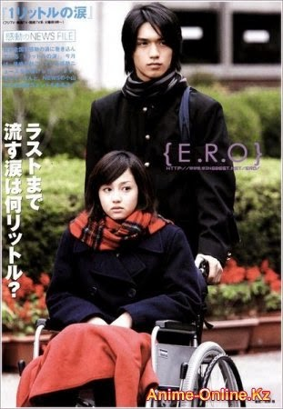 biography film, poster, wallpaper, japan series, aya, aso
