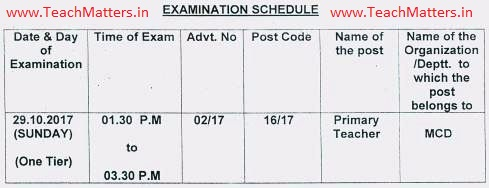 image : DSSSB PRT Exam Schedule 2017 (Primary Teacher) @ TeachMatters