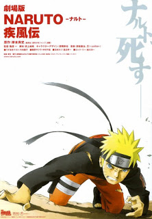 Naruto The Movie 4 (2007) ฝืนพรมลิขิต พิชิตความตาย