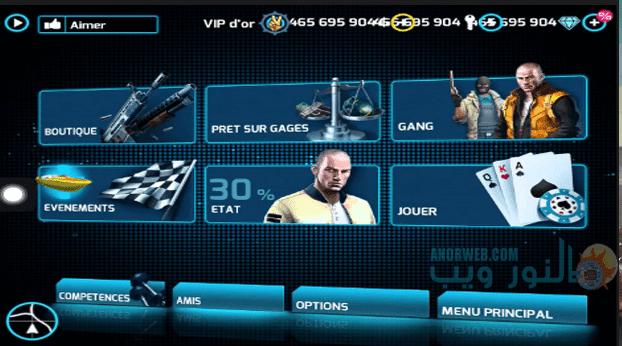 [آخر إصدار] Gangstar Vegas Mod v3.1.0 مهكره بالكامل للاندرويد