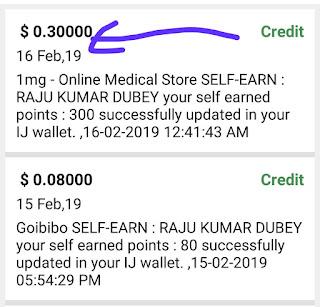 How to complete 1 mg pharmacy,helth test,docter consultation earn more offer in champ cash ? Champ cash me earn more ki app kaise  install kare