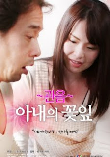 Kannon Petal Of The Wife (2016)