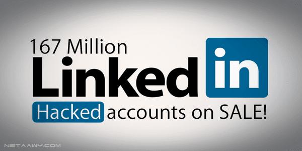 إختراق-موقع-لينكدإن-LinkedIn-وتسريب-بيانات-المستخدمين