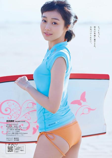 Takada Kaho 高田夏帆 Weekly Playboy Nov 2017 Photos
