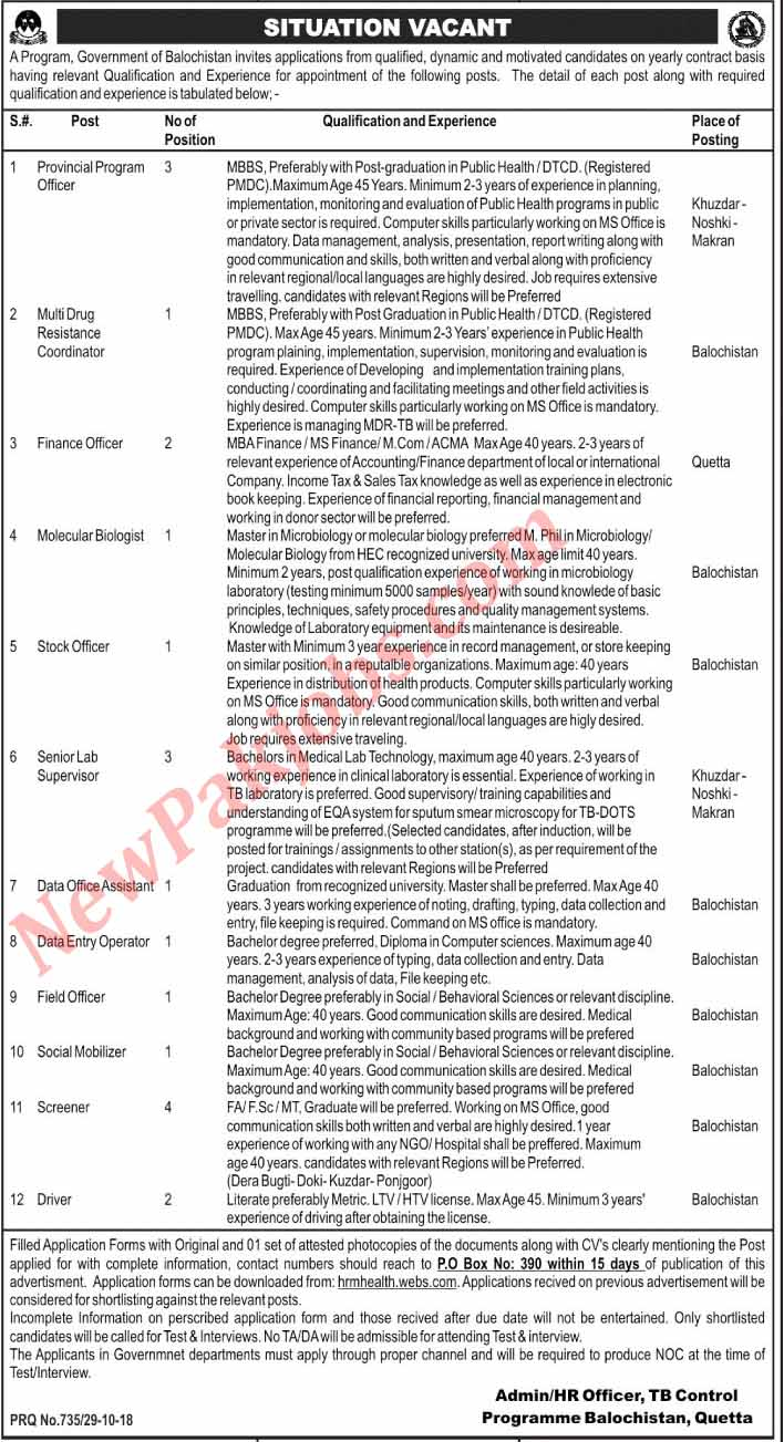 TB Control Program Jobs in Balochistan - Today 30 Oct 2018