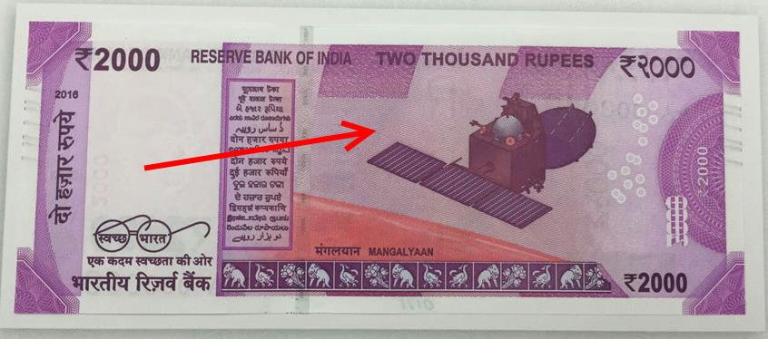 2000-rupee-indian-currency-note