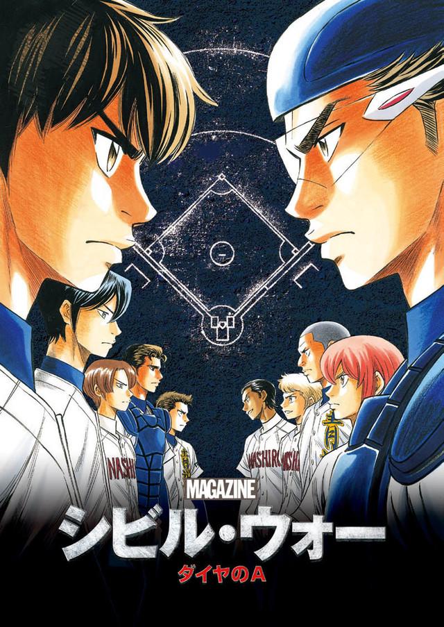 Diamond no Ace: Wojna bohaterów