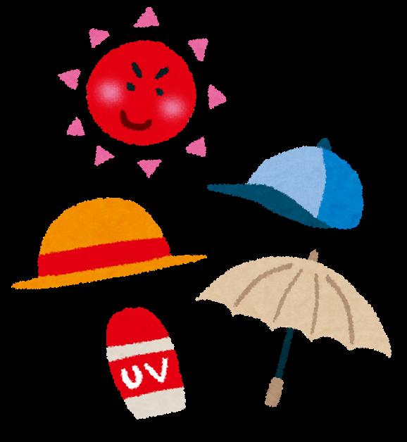 日焼けのイラスト日焼け対策グッズ かわいいフリー素材集 いらすとや