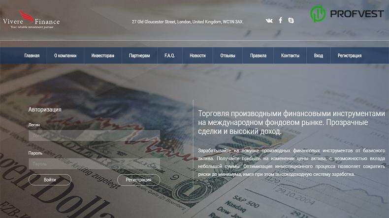 Vivere Finance обзор и отзывы вклад 400$