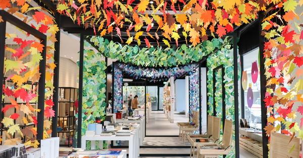紙博館|紙材紙工藝展覽,紙張也能這麼美,好逛好拍,免費參觀