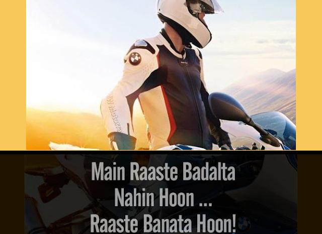 Danger Attitude Status In Hindi