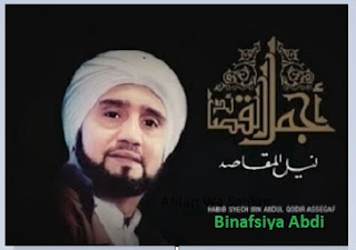 download lagu habib syech binafsiya abdi mp3