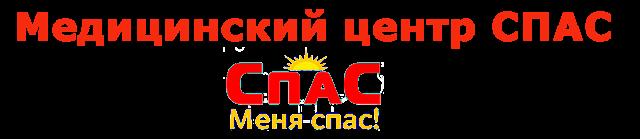Лечение тазобедренного сустава в Одессе. Вы ищите где лечить суставы в Одессе? Или вам нужен врач по суставам Одесса? Здесь вы найдете лучшее лечение суставов: лечение артроза, коксартроза, артрита и других заболеваний суставов