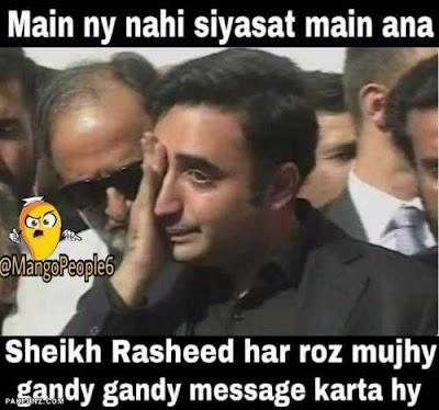 bilawal funny whatsapp jokes