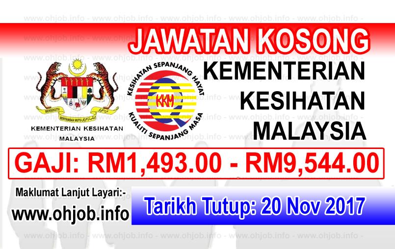 Jawatan Kerja Kosong KKM - Kementerian Kesihatan Malaysia logo www.ohjob.info november 2017