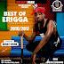 MIXTAPE: BEST OF ERIGGA 2016 / 2017 MIX