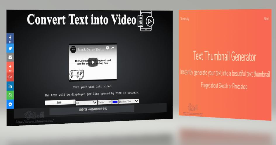 線上免費製作文字縮圖(Thumbnaily) 和文字影片(Text-to-Video),免安裝快速完成 - 逍遙の窩