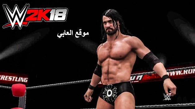 تحميل لعبة المصارعة الحرة 2018 WWE Raw للكمبيوتر وللموبايل الاندرويد