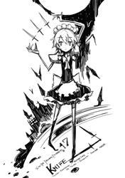 Touhou - Knife