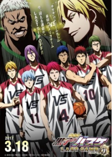 Kuroko no Basket Last Game Sub Indo
