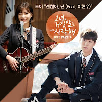 Joy (Red Velvet) Ft. Lee Hyun Woo - I`m Okay (OST. The Liar and His Lover)