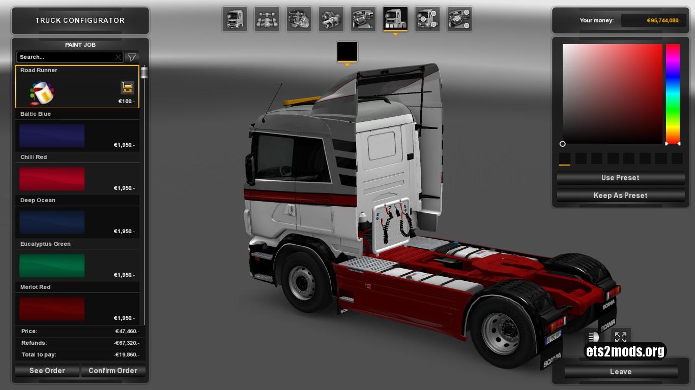 Scania RJL Road Runner