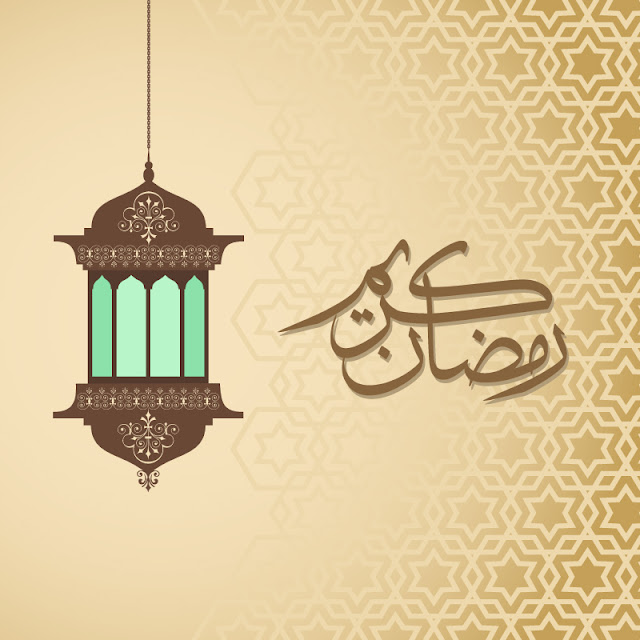 Ramadan Kareem (رمضان كريم) Poster in Arabic