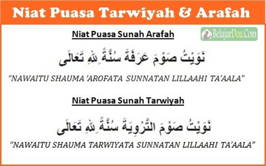 Niat Puasa Sunat Arafah Wukuf - Bacaan Doa Niat Puasa Arafah dan Tarwiyah di Bulan Haji Idul Adha Qurban.jpg