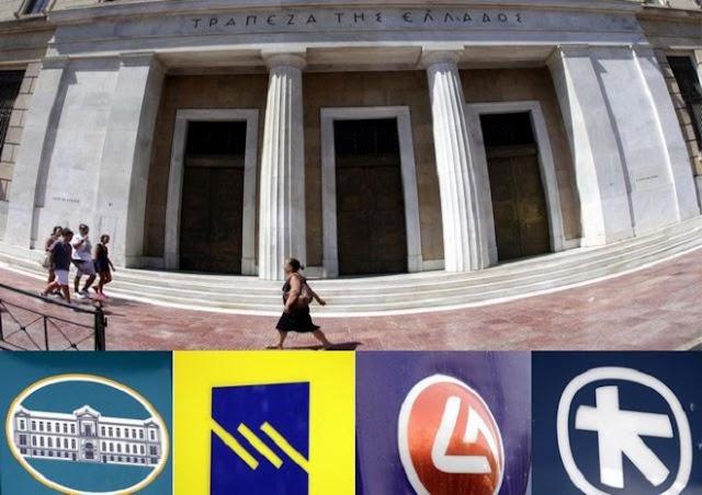 Συνεχώς μειώνεται η εξάρτηση των ελληνικών τραπεζών από ELA και EKT
