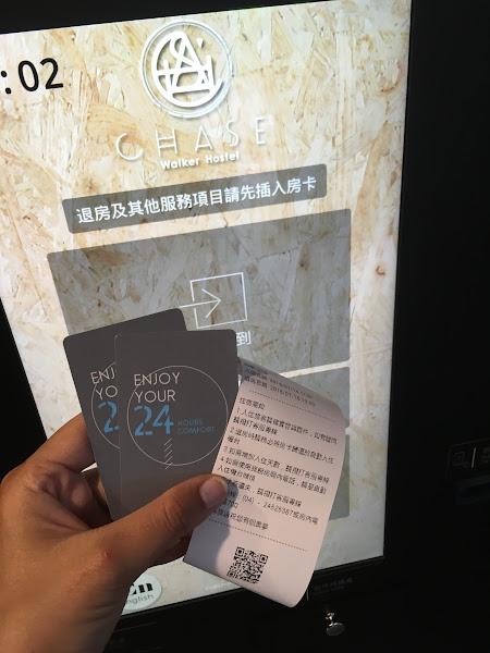 圖說:必須掃描證件或護照,才能取得房卡。(圖片來源:詹子嫻攝)