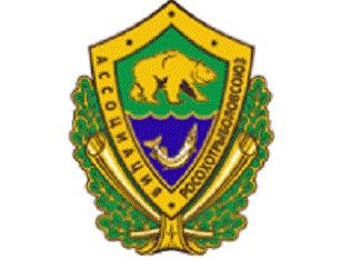 Эмблема Ассоциации Росохотрыболовсоюз
