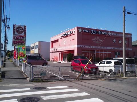 外観 ステーキガスト一宮尾西店13回目