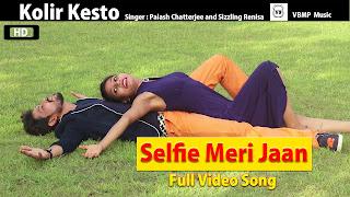 Selfi Meri Jaan  Asansol Hit Songs - Asansol Film Industry - Kolir Kesto
