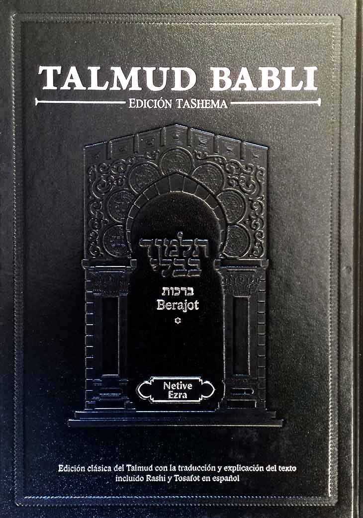 Babil Talmudu, İngilizce Talmud, kutsal kitap pdf, Kutsal sayılan kitaplar, Pdf kitap, pdf kitap indir, Talmud, Talmud indir, Talmud pdf, Yahudilerin kutsal kitapları, Yahudilerin Talmud'u,