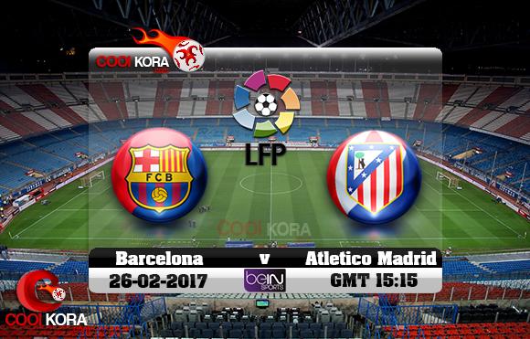 مشاهدة مباراة أتلتيكو مدريد وبرشلونة اليوم 26-2-2016 في الدوري الأسباني