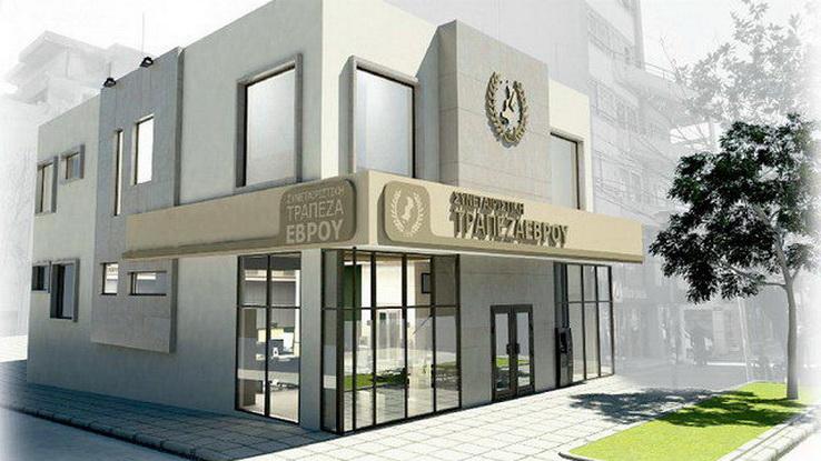 Σε τρία χρόνια Συνεταιριστική Τράπεζα Θράκης