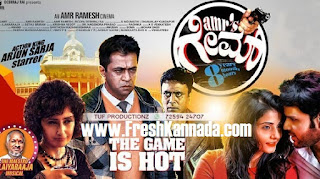 Game (2016) Kannada Movie Mp3 Songs Free Download