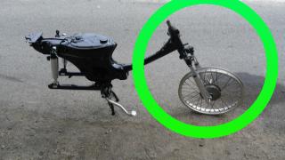Gambar bahagian depan body motor