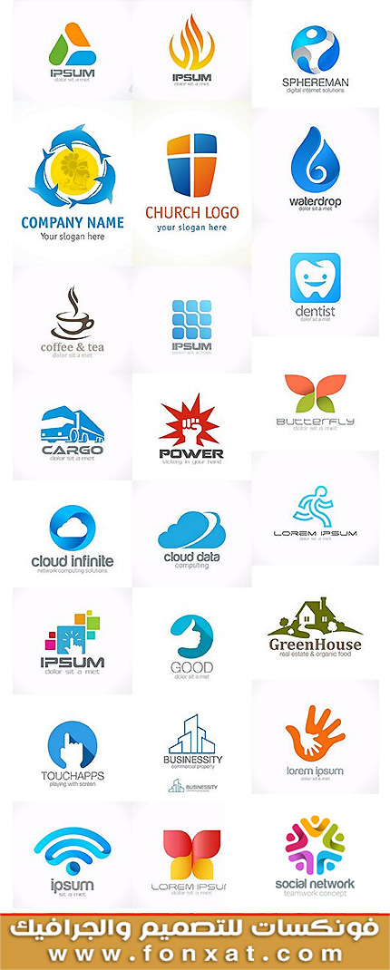 Download logo variety of vector illustrations4